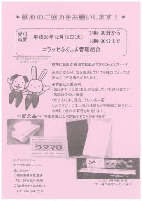 img-Y19125017-0001