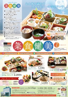 2016lunch-5