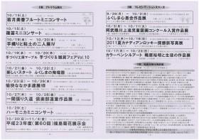nigiwai-2-3