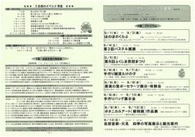 img-831091951-00011