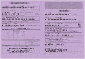 img-y01092911-0001